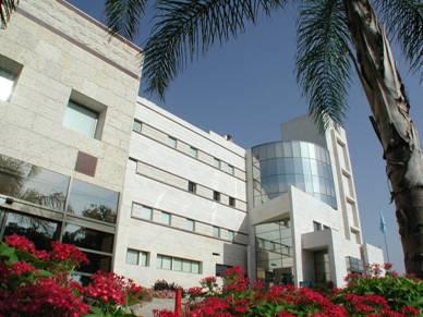 Гинекологическая больница им. Элен Шнайдер - Израиль