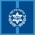 Клиника Хадасса - Израиль