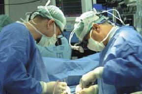 Отделение кардиоторакальной хирургии